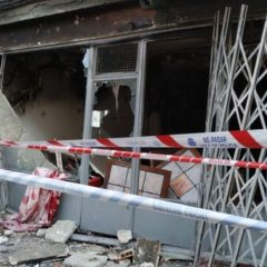 Incendio por una explosión en un local del barrio de La Fortuna
