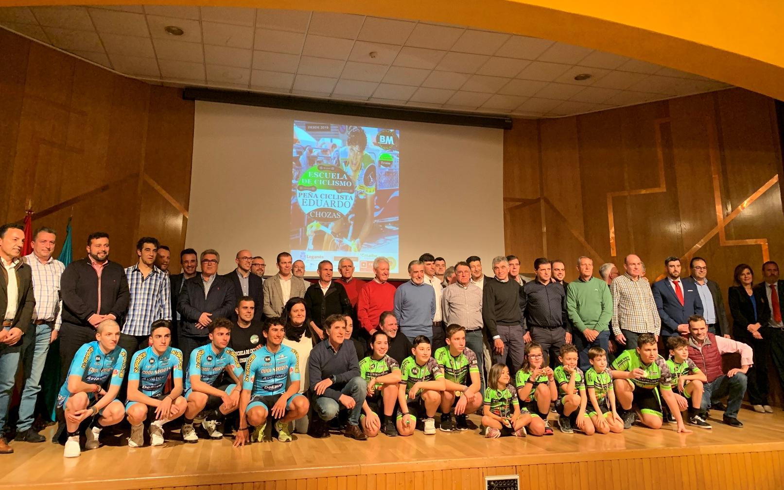 Acto de presentación de la Escuela de Ciclismo Eduardo Chozas
