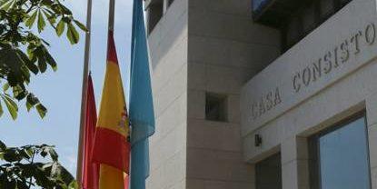 VOX no acudirá a la reunión de Presupuestos convocada en el Ayuntamiento de Leganés